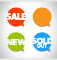 speech bubble pointers for sale new sold items vector image