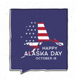 vintage adventure alaska day badge vector image