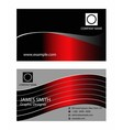 Dark red business card vector image vector image