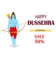 dussehra vijayadashami navratri rama festival bow vector image vector image