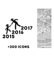Years Guys Help Icon vector image vector image