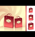 Gift packages best for you vector image vector image