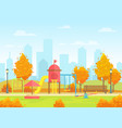 city public park with kids vector image