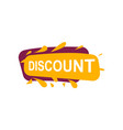 discount speech bubble for retail promotion vector image vector image