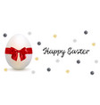 easter greeting card with easter egg vector image