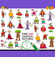 find two identical characters game for kids vector image vector image