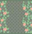 lace roses vertical seamless pattern vector image