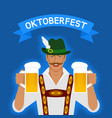 oktoberfest man in national costume with beer vector image vector image