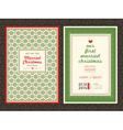 Christmas Theme wedding invitation card template vector image