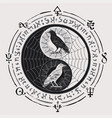 a hand-drawn yin yang symbol with black and white