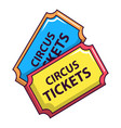 circus tickets icon cartoon style vector image vector image