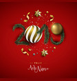new year 2019 red holiday decoration in spanish vector image vector image