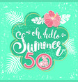 summer sale background with tropical palm leaves 5 vector image vector image