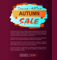 autumn discount -45 clearance with icon on poster vector image vector image
