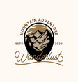 mountain adventure emblem logo template logo vector image