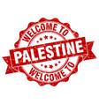 palestine round ribbon seal vector image vector image