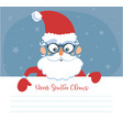 santa s message banner vector image vector image