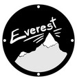 icon everest vector image vector image