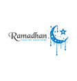 modern ramadhan logo design vector image