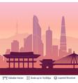 seoul famous city scape vector image vector image