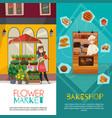 shops vertical banners set vector image vector image