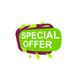 special offer speech bubble for retail promotion vector image vector image