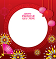 Chinese New Year Frame vector image vector image