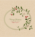 christmas card with a frame vector image vector image
