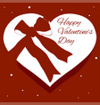 happy valentines day wishes postcard vector image