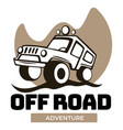 off road adventure tourism and transportation vector image