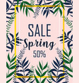 spring sale hand drawn inscription foliage nature vector image vector image
