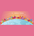 world skyline curve landmarks silhouette colorful vector image vector image