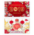 chinese new year 2018 pig zodiac astrological sign vector image vector image