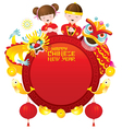 Chinese New Year Frame with Kids Dragon and Lion vector image vector image