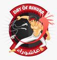 Day Of Ashura Muslim Islam vector image vector image
