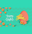 easter card with cute color paper cut easter egg vector image