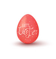 lettering for easter vector image vector image