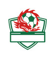 red dragon soccer ball crest vector image vector image