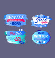 winter big sale 2017 price discount -70 only today vector image