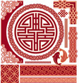 chinese pattern design elements - border corners vector image vector image