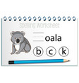 find missing letter with koala vector image vector image