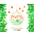 watercolor Christmas vector image vector image