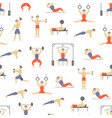cartoon characters muscular man seamless pattern vector image vector image