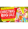 christmas sale banner sale label big vector image