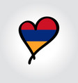 armenian flag heart-shaped hand drawn logo