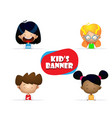 cute multiracial children with place for text vector image vector image