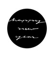 happy new year ink style in black circle vector image