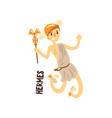hermes olympian greek god ancient greece vector image vector image