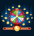 jackpot lucky wheel and winner money rain vector image