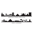 mediterranean and africa skyline landmarks vector image
